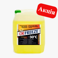 DEFREEZE (ДЕФРИЗ)